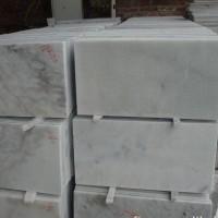 建明石材    广西白