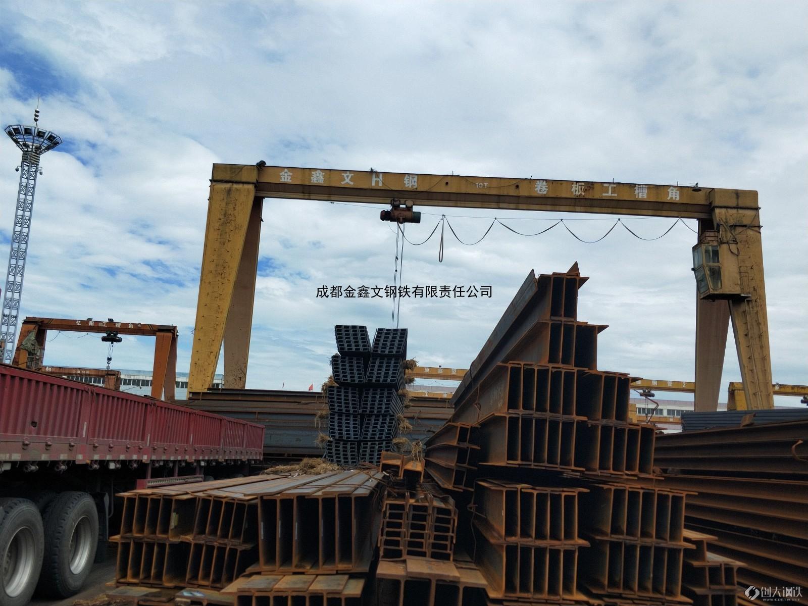 供应优质马钢角钢 工地,工厂专供 规格齐全 可送货上门