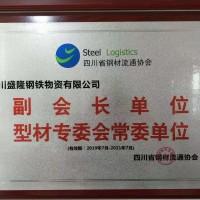 cd现货国标热镀锌H型钢 工字钢Q235B结构定尺钢梁 厂房图片