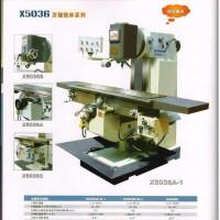 YM--100T多功能液压机