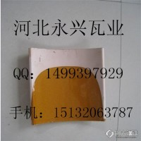 琉璃瓦00001青瓦灰瓦仿古瓦琉璃瓦青砖片房檐瓦
