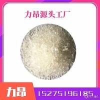 油性丙烯酸树脂 热固性丙烯酸树脂 25KG起订 量大优惠图片