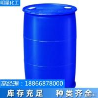 明星化工 丙烯酸树脂具有良好保光保色性 丙烯酸树脂 耐水耐化学性图片