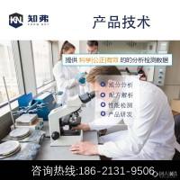 知弗 水性蜡乳液配方还原 成分分析检测 石蜡乳液性能技术改进