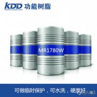 科鼎功材MR1780W水性树脂玻璃临时保护可水洗涂层用水溶性丙烯酸树脂图片