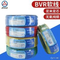 金一电缆BVR1.5/2.5/4/6平方国标多股软线装修家装铜芯电线厂家图片