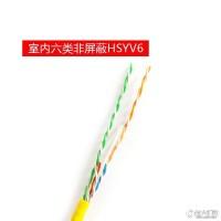 宏安HSYV6 室内六类防水网线六类非屏蔽通信对称电缆纯铜导体UTP CAT6图片