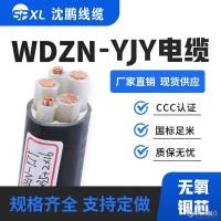 沈鹏电缆 WDZN-YJY 3x35+2x16 低烟无卤耐火电缆价格 河南低压电缆厂家图片