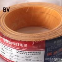 纯铜国标电线塑铜线BV4平方家用装修电线图片
