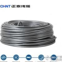 正泰电线电缆 RVVP86平方屏蔽电线 纯国标八芯屏蔽线图片