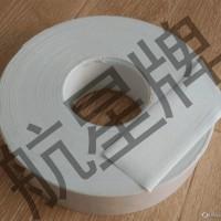 直销 硅胶复合防火包带 电线电缆专用  航星牌 HX5515图片