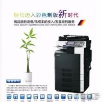 汉光爱普AP332   汉光爱普制版机