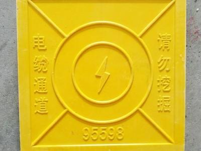 专业生产玻璃钢地砖  玻璃钢燃气地砖 警示地砖