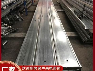耐腐蚀c型钢 C型钢冲孔 太阳能光伏支架 建筑专用型材