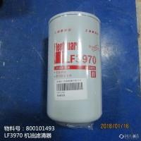 徐工挖掘机配件  800101493   LF3970 机油滤清器