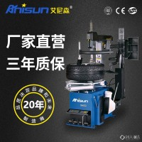 艾尼森ANS-TC940R全自动扒胎机汽车扒胎机拆胎机轮胎拆装机图片