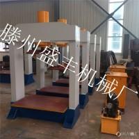 289-15实心轮胎压装机 液压压装机100吨 轮胎拆装机