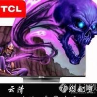 云清TCL L50V8500A-3D 50寸 LED液晶安卓4.2四核 超高清4K 3D电视