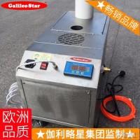 单轴加湿搅拌机 汕头加湿机 空气加湿机价格 周