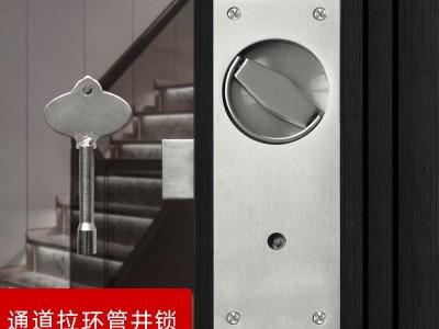 45DB面板拉环管井锁 消防通道管道门锁不锈钢五金配件消防门栓锁