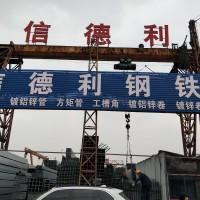 现货销售天津热镀锌方管 40*60*2.5镀锌方矩管