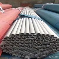 矩形不锈钢管批发价格 进百洪 浙江宁波304不锈钢管材图片