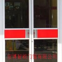 安徽直销推拉门 安徽肯德基门专业款式设计生产