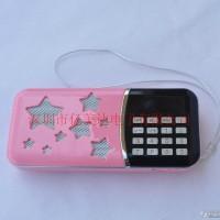 Y-968 款数字点歌低音炮迷你音箱 插卡MP3播放器老人图片