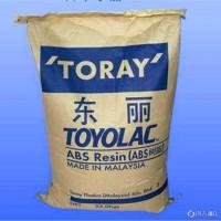 ABS 日本东丽 700 高刚性通用塑胶原料TORAY塑胶原料图片
