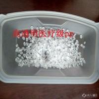 聚丙烯抗化学性PP宁波台塑5200XT塑料原料  PP流动