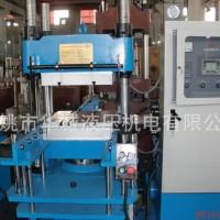 橡胶机械橡胶平板硫化机橡胶液压机橡胶注射机等