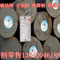 现货供应 35SiMn圆钢 圆棒 板材 切割零售 35SiMn圆钢 合金圆钢图片