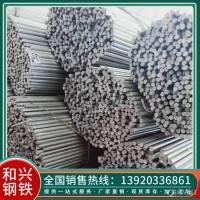 冷拉热镀锌圆钢 圆钢厂家 供应圆钢 精密圆钢图片