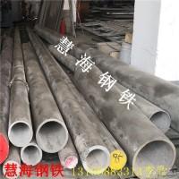 44Cr2高碳铬圆钢图片