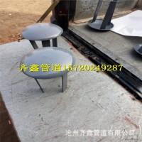 防空帽标准不锈钢304防空帽价格防空帽专业生产图片