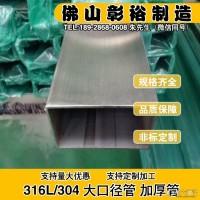 电镀设备35351.5不锈钢拉丝方通
