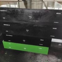 无锡供应 热作模具钢材 1.2344ESR图片