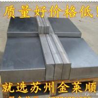 经销 H11热作模具钢材圆钢 H13模具钢材圆钢优特钢图片