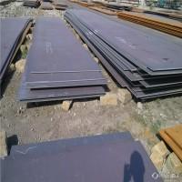 耐候钢板_耐大气腐蚀钢板_耐低温腐蚀钢板_景观红锈钢板