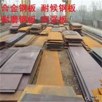 Q235NH耐候钢板_耐高温钢板_热轧厚板_景观红锈钢板图片