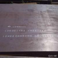 耐候板_高强度耐候板_幕墙装饰耐候板_集装箱耐候板图片