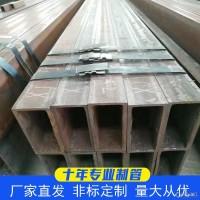 全福管业 货到付款 q345c无缝矩管 方形钢管