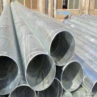 佳鑫钢铁 热镀锌螺旋管 供应螺旋钢管 热镀锌螺旋管 大口径螺旋管 有缝焊管 铁管