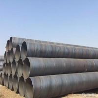 非标螺旋管_非标螺旋管_X60螺旋管_大口径厚壁螺旋钢管