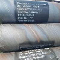 国标螺旋管_工程用螺旋管_给水用螺旋钢管_定做螺旋钢管