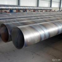 天津 勇诚钢铁 批发 螺旋钢管 螺旋管 Q235螺旋钢管 埋弧焊螺旋钢管生产厂家