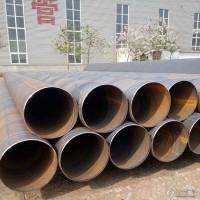 DN600螺旋钢管河北实体厂家 国标双面埋弧焊螺旋钢管现货 63010螺旋焊管品牌厂家 规格齐全