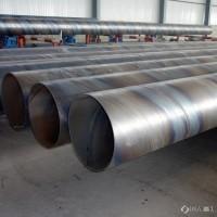 大口径螺旋管 螺旋钢管厂家 国标焊接-螺旋钢管 碳钢螺旋焊接钢管162010.8