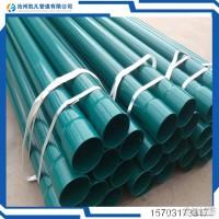 凯凡普通级3pe防腐钢管 缠绕式加强级3pe防腐螺旋钢管