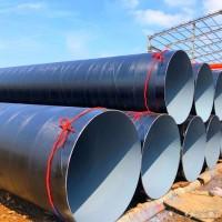 DN600 Q235B螺旋钢管防腐 内外防腐螺旋钢管厂价批发
